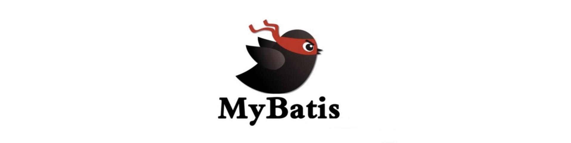 MyBatis动态语句(SQL)